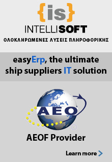 Intellisoft EasyErp Erp Software - AEOF Provider